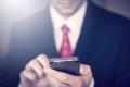 Portar celular corporativo sem restrição de mobilidade não configura sobreaviso